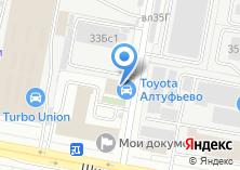 Компания «Техмерс» на карте