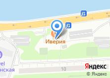 Компания «Иверия» на карте