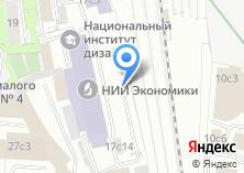 Компания «Экспериментальная реалбаза хлебопродуктов им. М.В. Дубова» на карте