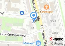 Компания «Сарк» на карте