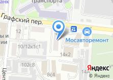 Компания «Управление №1» на карте