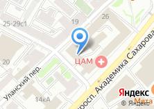 Компания «АвиапромТест» на карте