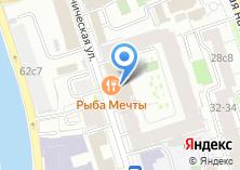 Компания «ГОРДОН РОК» на карте