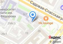 Компания «Интенс» на карте