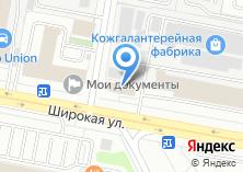 Компания «Центр фиалки» на карте