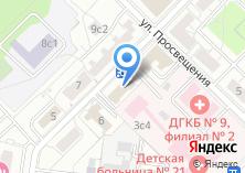 Компания «МОЛ морстрой» на карте