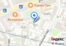 Компания «Витапром» на карте