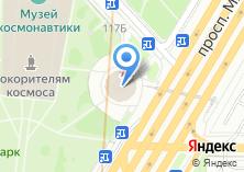 Компания «Станция ВДНХ» на карте