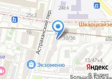 Компания «Коллегии стоматологов» на карте
