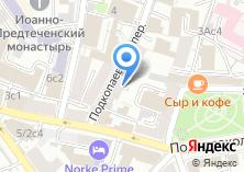 Компания «Мир Путешествий ТС» на карте