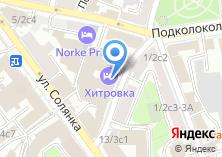 Компания «РБК» на карте