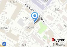 Компания «Элинком» на карте