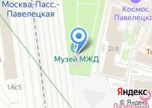 Компания «Музей московской железной дороги» на карте