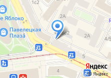 Компания «Рест на Павелецкой» на карте