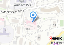 Компания «Детская поликлиника №55» на карте