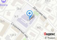 Компания «Московский Лицей «Ступени»» на карте