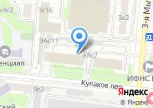 Компания «Вердикт» на карте