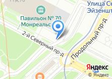 Компания «Армейский магазин» на карте