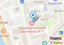 Компания «Наркологический диспансер №1» на карте