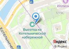 Компания «Жилищник ГКУ» на карте