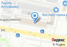 Компания «Русский Ремонт» на карте