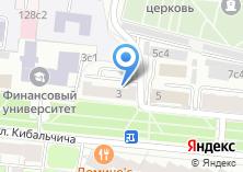 Компания «Век Живи» на карте