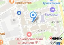 Компания «СВО-Конти Травел Групп» на карте