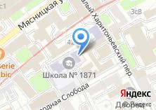 Компания «Средняя общеобразовательная школа №1871 с этнокультурным еврейским компонентом образования» на карте