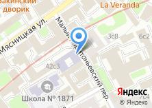 Компания «Институт машиноведения им. А.А. Благонравова РАН» на карте
