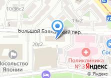 Компания «Центризыскания» на карте