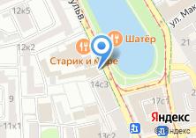 Компания «Стиль мастера У Таунг Дина» на карте
