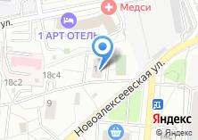 Компания «ТоргАудит» на карте