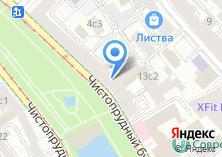 Компания «ПрофКонсалтИнвест» на карте