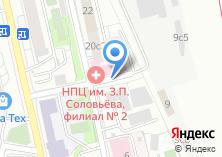 Компания «Промышленное объединение Гидромаш» на карте