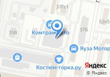 Компания «ООО НЕРКО - Поставка сыпучих материалов» на карте