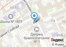 Компания «FPS-Москва» на карте