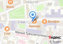 Компания «Интернавигация» на карте