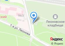 Компания «Леоновское кладбище» на карте