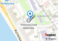 Компания «Храм Святителя Николая в Котельниках» на карте