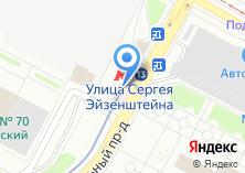Компания «Станция монорельса Улица Сергея Эйзенштейна» на карте