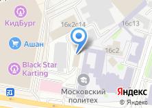 Компания «Псор-Сервис» на карте