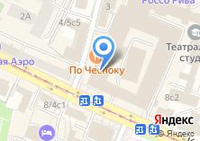 Компания «МКОСТЮМ» на карте