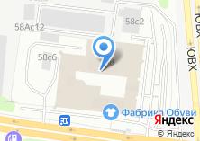 Компания «Маммонт мастерская» на карте