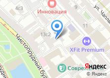 Компания «Территориальная профсоюзная организация работников предприятий дорожного хозяйства г. Москвы» на карте