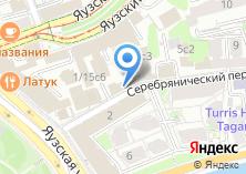 Компания «Basilica Hotel & Hostel» на карте