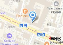 Компания «МИР САМОВАРОВ» на карте