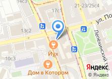 Компания «AMF» на карте