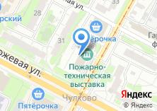 Компания «Центр противопожарной пропаганды и общественных связей музей» на карте