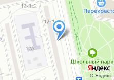 Компания «Стимул-К» на карте