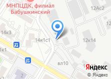 Компания «Специальное конструкторско-технологическое бюро по электрохимии с опытным заводом» на карте